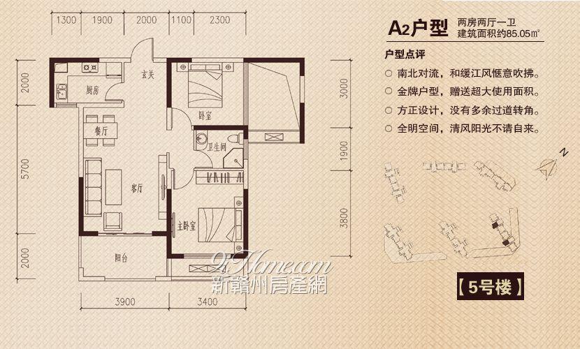 中祥·玖珑湾==两房两厅一卫2