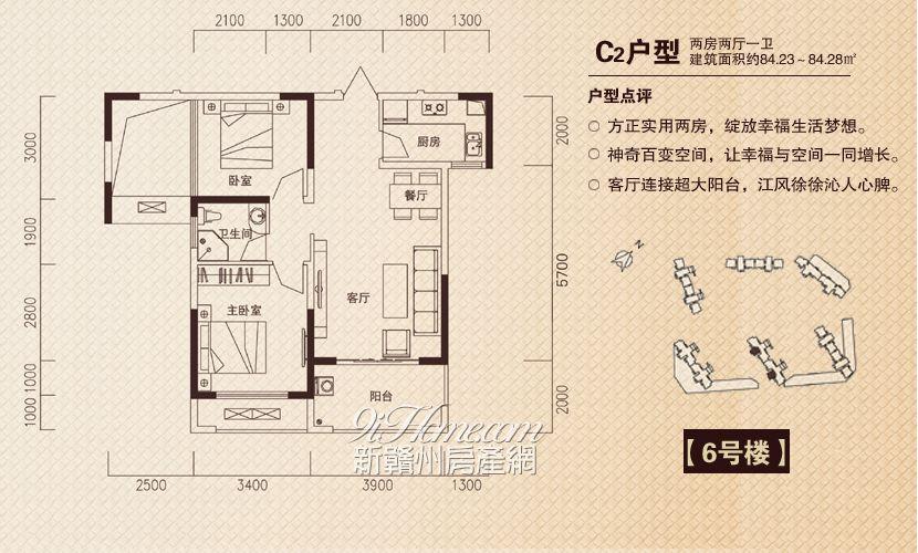 中祥·玖珑湾==两房两厅一卫1