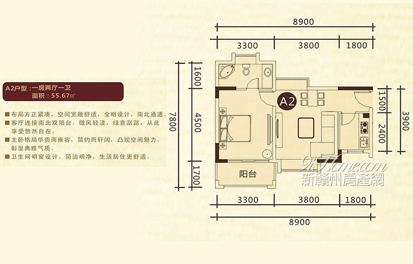 五龙桂园·庆美苑==一房二厅一卫2