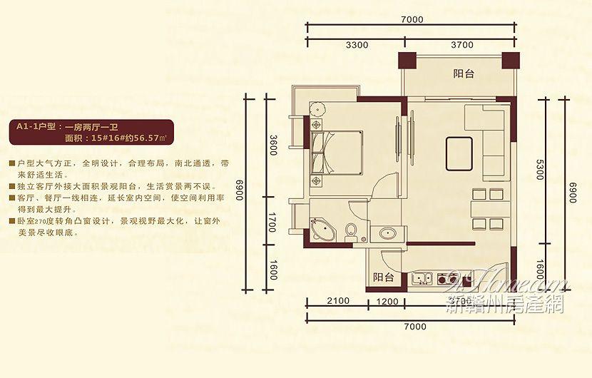 五龙桂园·庆美苑==一房二厅一卫1