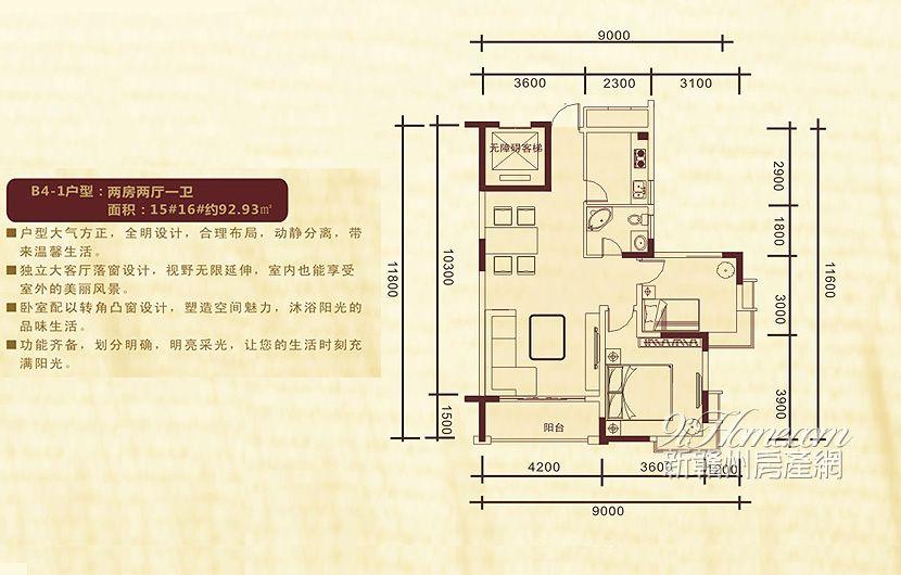 五龙桂园·庆美苑==两房两厅一卫