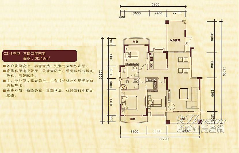 五龙桂园·庆美苑==三房两厅两卫