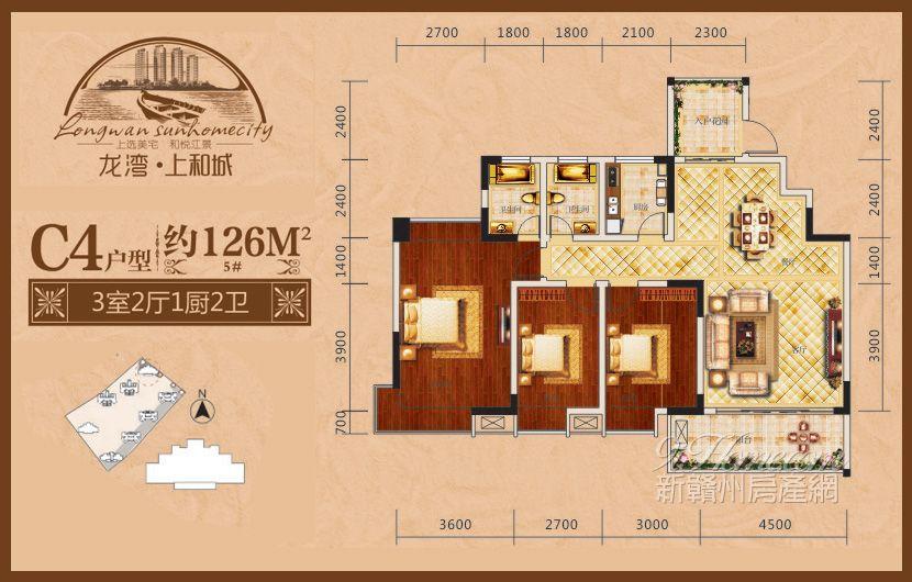 龙湾·上和城==C4户型-3室2厅1厨2卫