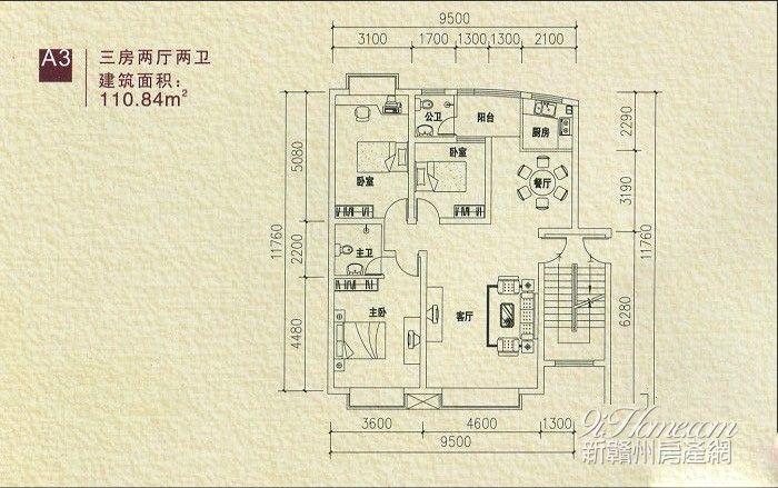 金域东方==A3-三房两厅两卫