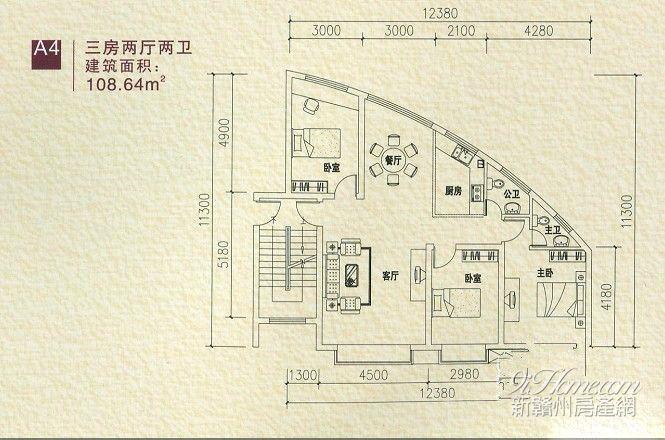金域东方==A4-三房两厅两卫