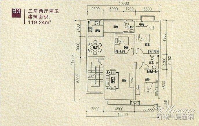 金域东方==B3-三房两厅两卫