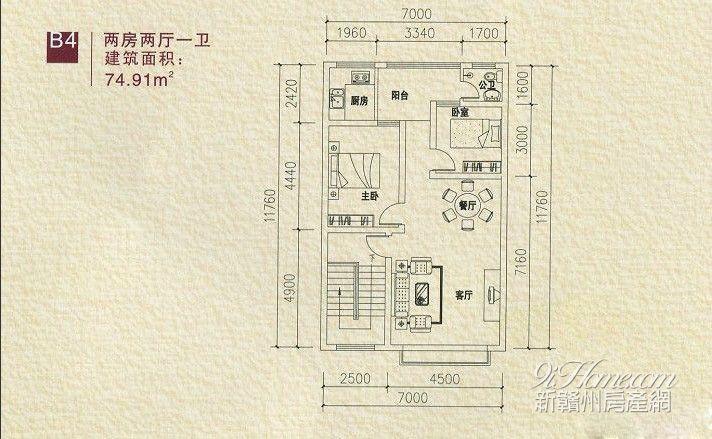 金域东方==B4-两房两厅一卫