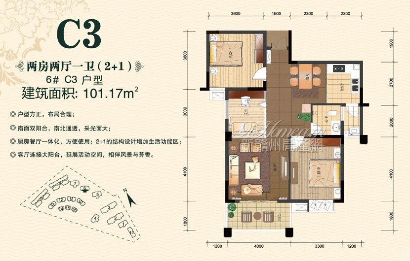 富贵山林==C3户型-两房两厅一卫