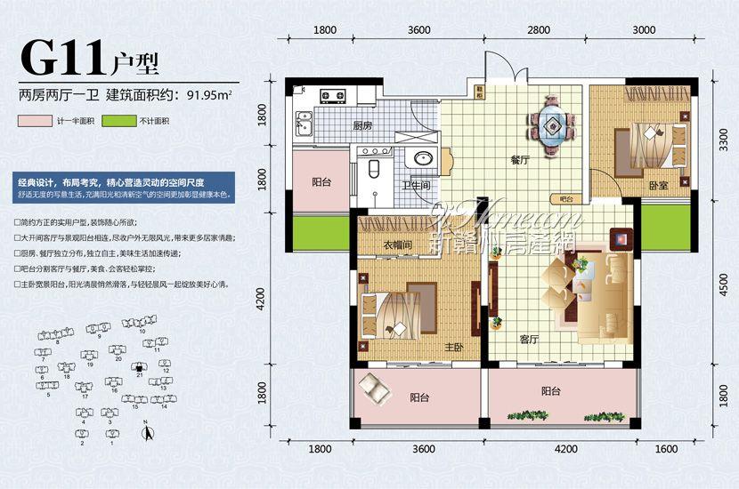 方圆·文昌苑==G11-两房两厅一卫