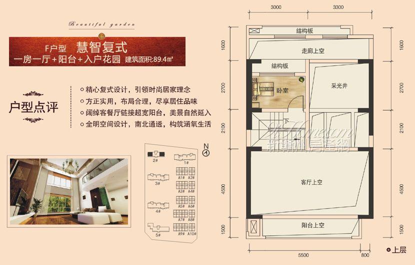 龙祥·城南花园==F户型复式上层-一房一厅.jp