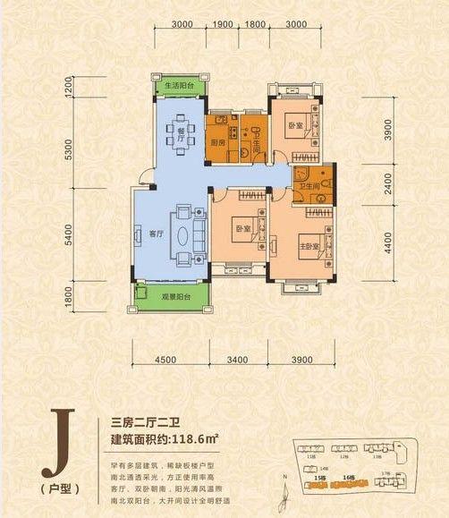 兴国滨江新城==户型图