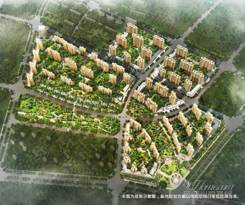 中海国际社区:鸟瞰图