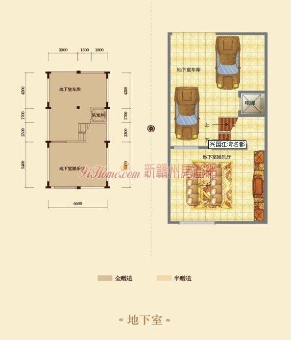 兴国江湾别墅客厅面积名都图片