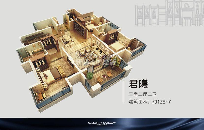 宝能·太古城==君曦 三房二厅二卫(3D1)
