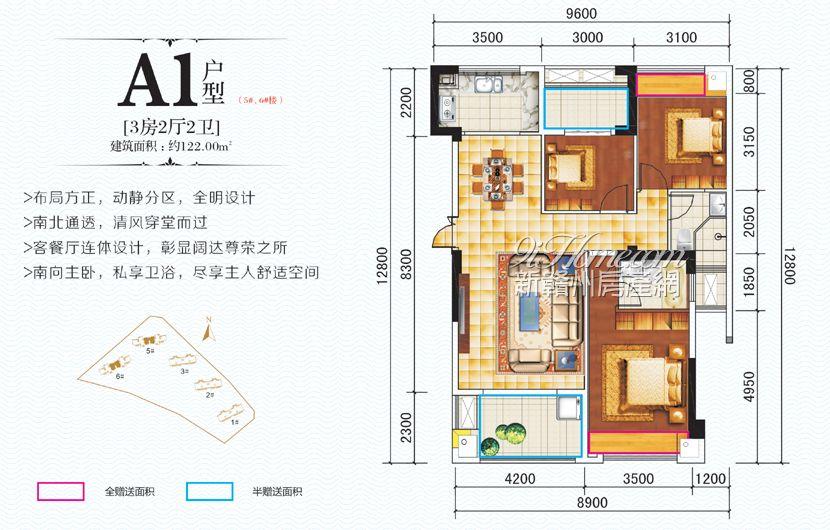 融耀·江滨御景==A1-3房2厅2卫