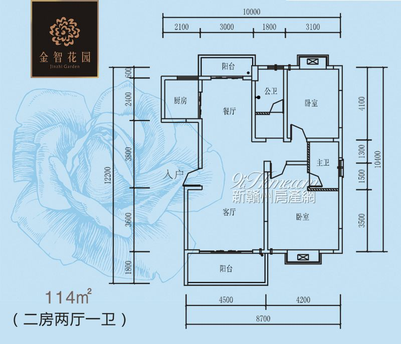 华平·金智花园==两房两厅一卫114㎡