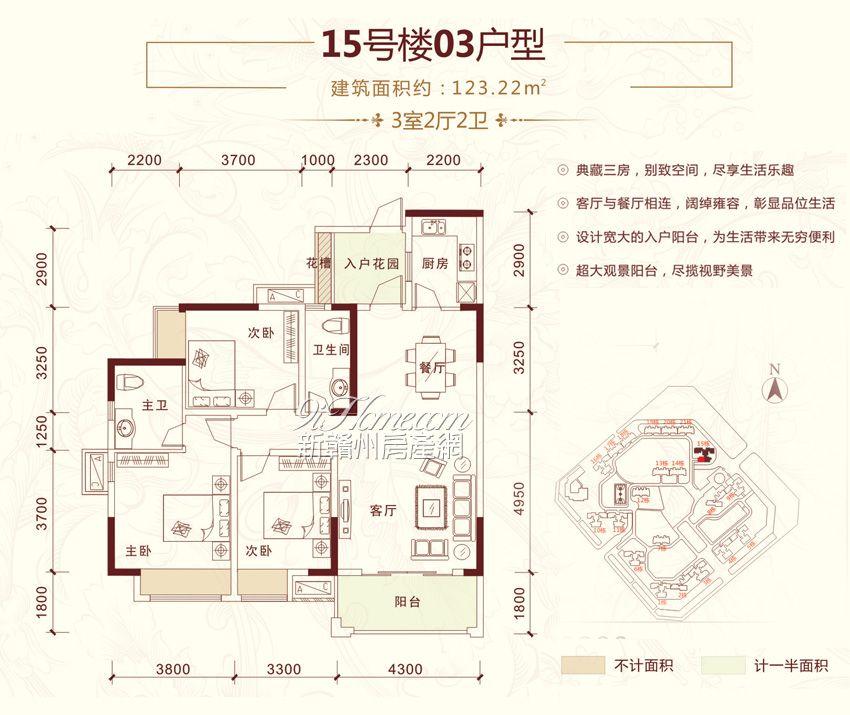 雍晟·状元府邸==15楼3户型三室两厅两卫