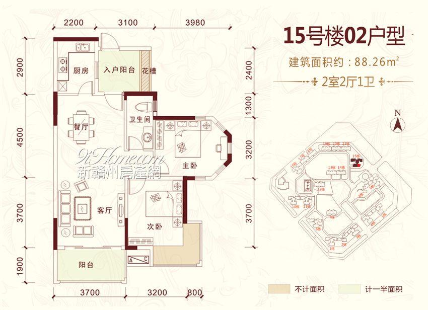 雍晟·状元府邸==15楼2户型三两室两厅一卫