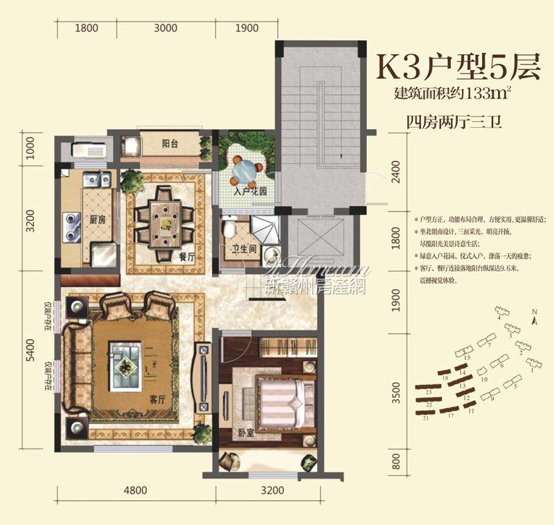 海亮天城==k3户型5层4房2厅3卫