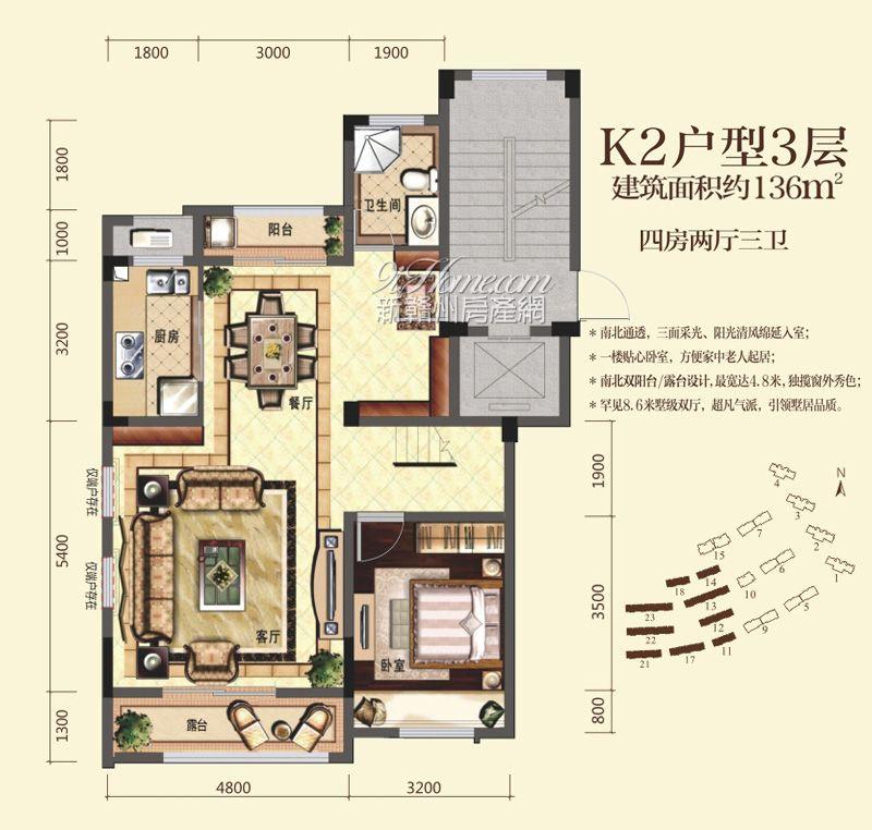 海亮天城==K2户型3层4房2厅3卫
