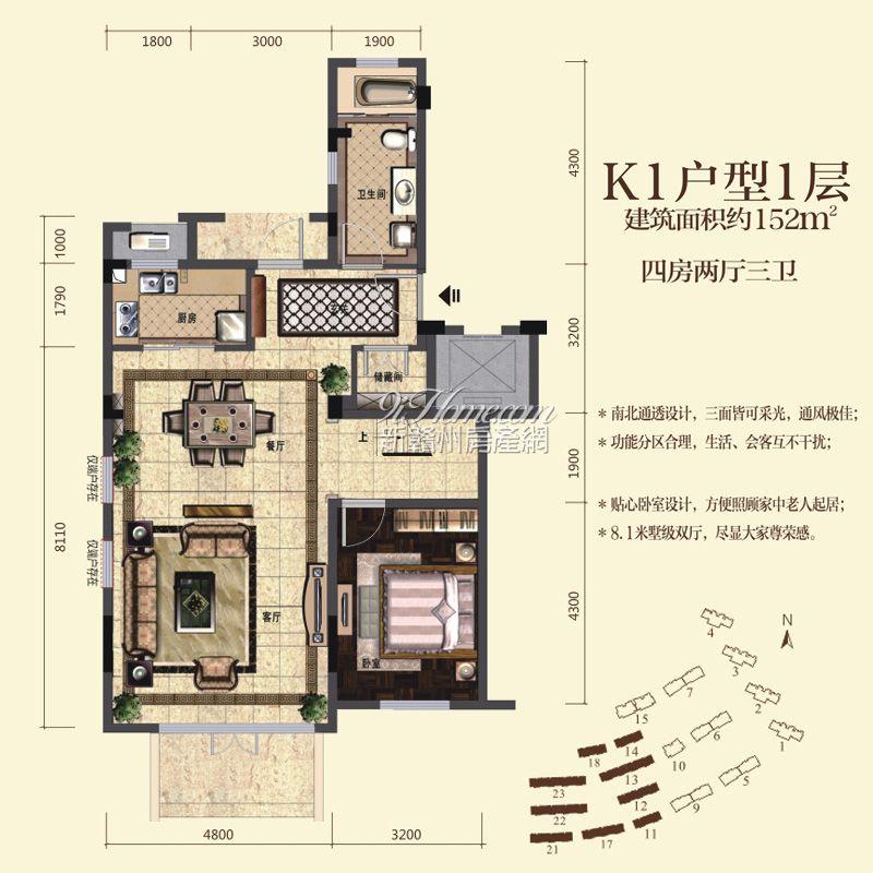 海亮天城==K1户型1层4房2厅3卫
