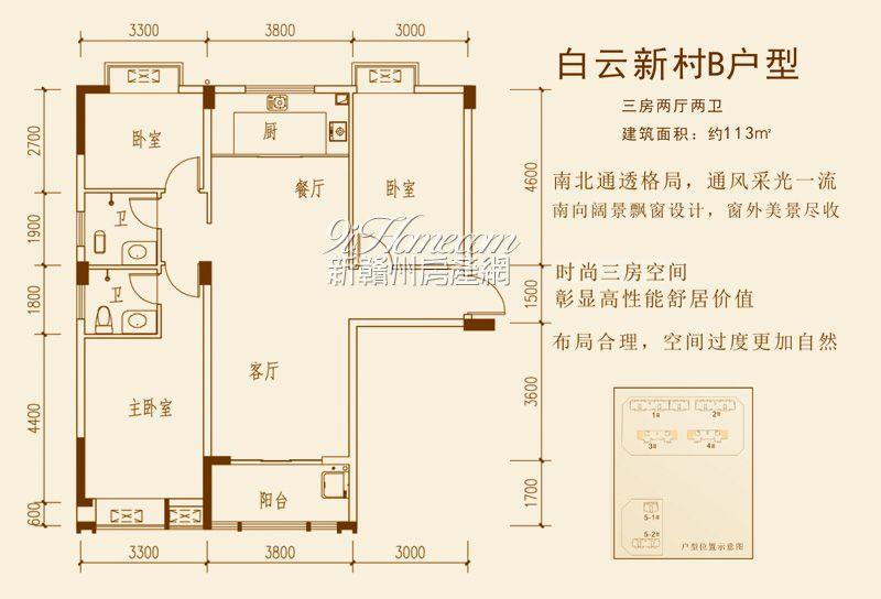 一百平方3房1厅设计图