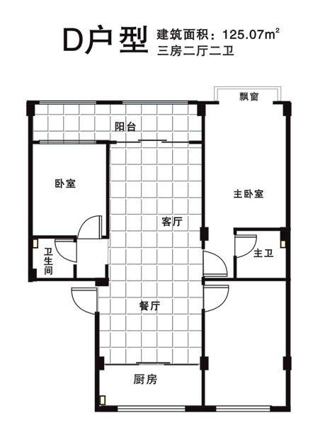 金城小区==户型图