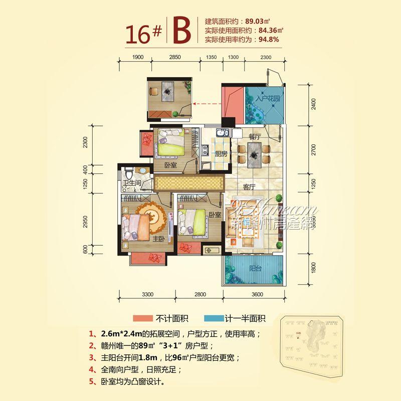 劲嘉·山与城==山与城二期16#楼户型图