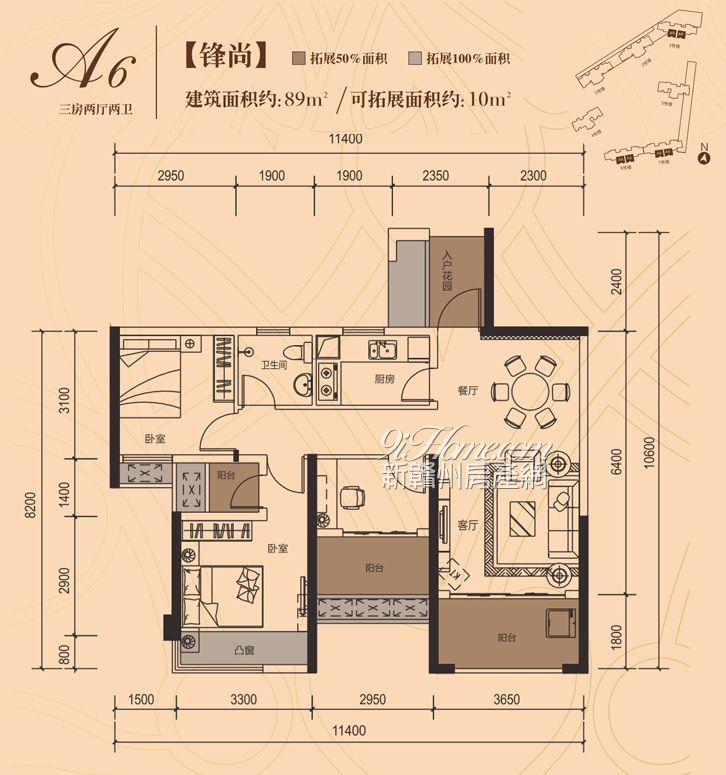 城东观澜==A6-三房两厅两卫
