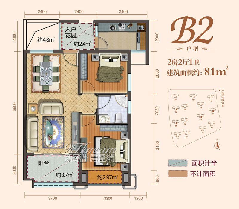 丽景江山==B2-两房两厅一卫