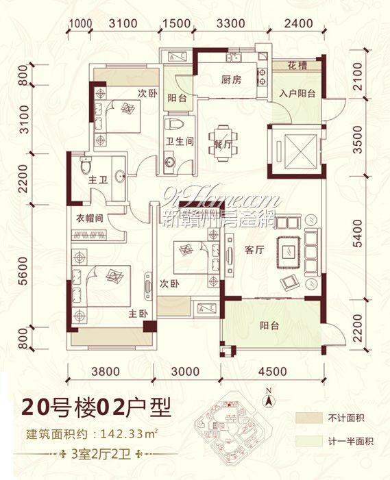 雍晟·状元府邸==20#02-三房两厅两卫