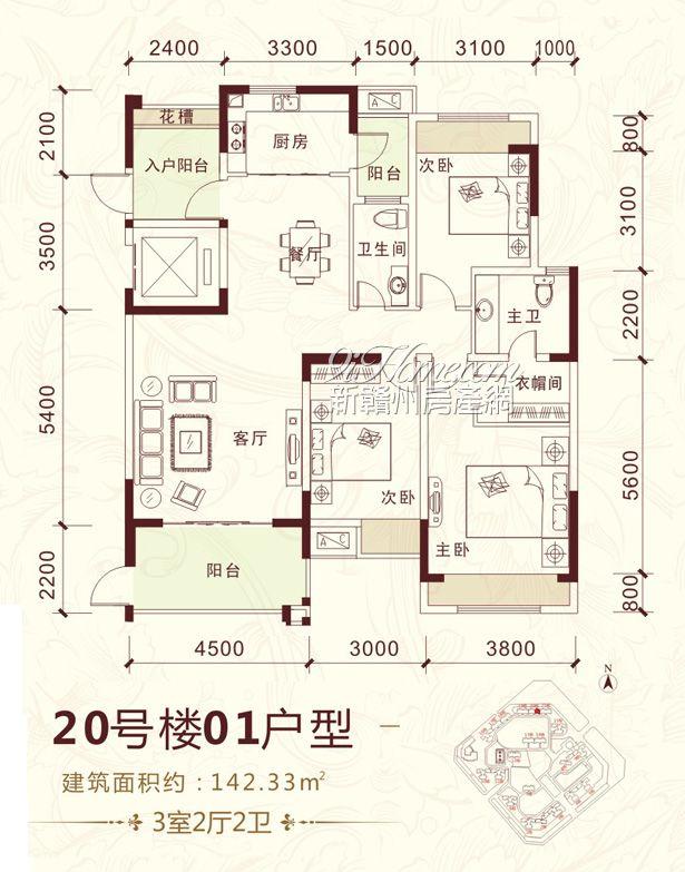 雍晟·状元府邸==20#01-三房两厅两卫