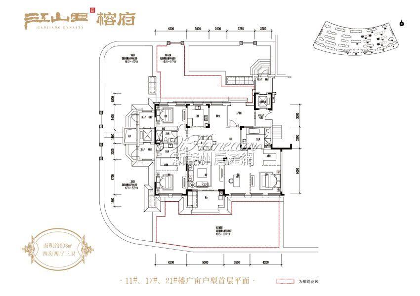 东方鑫泰·江山里==广亩