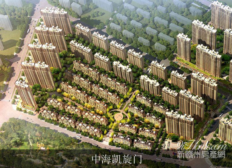 中海国际社区:中海凯旋门鸟瞰图
