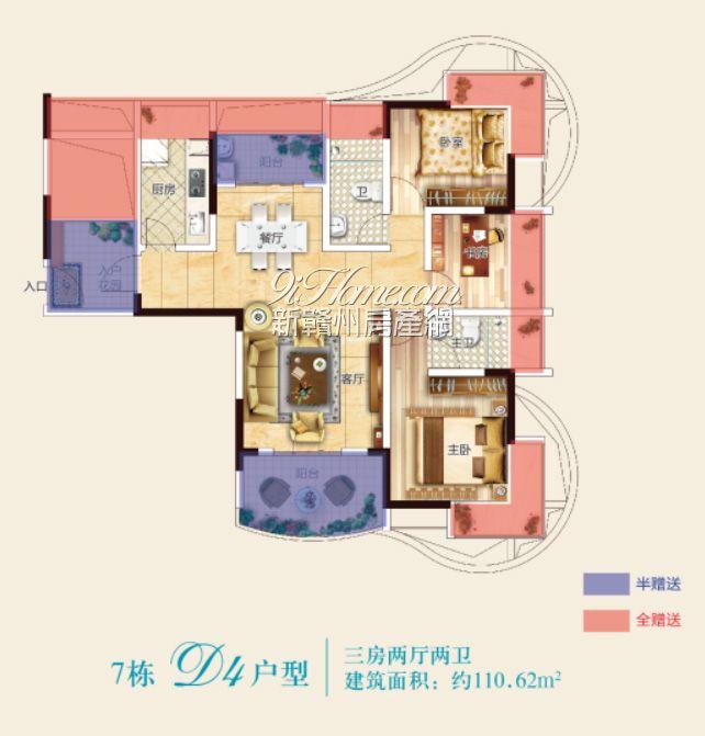 江湾1号==D4-三房两厅两卫