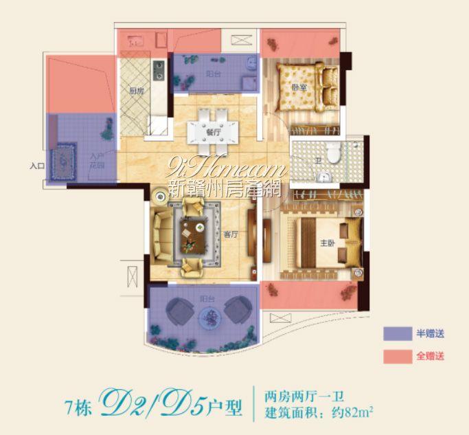 江湾1号==D2D5-两房两厅一卫