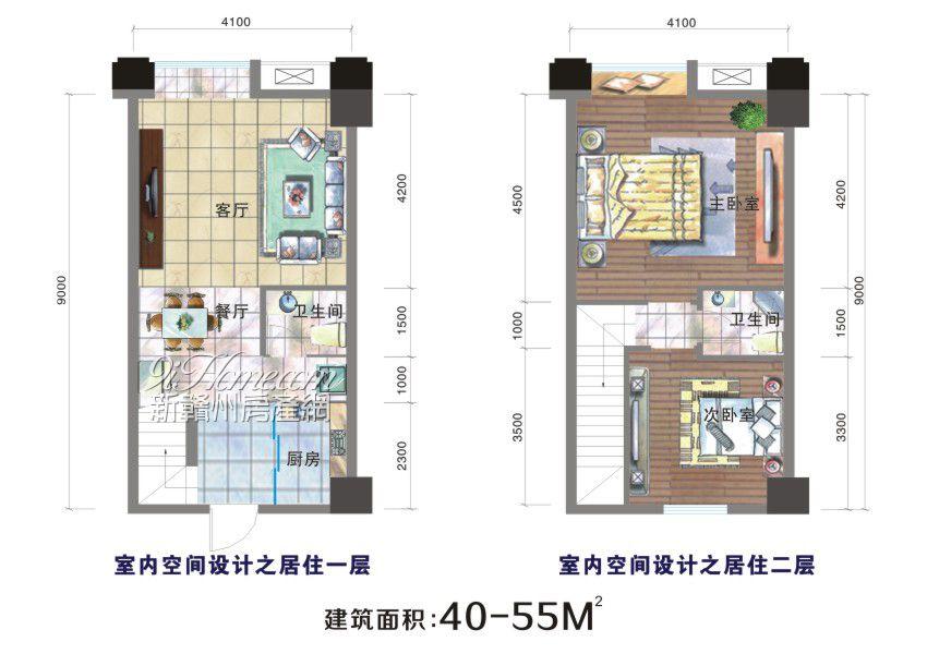 和信广场==公寓40-55平