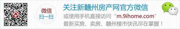 于都gdp_赣州市各区县经济和人口:章贡区GDP第一,于都县人口最多