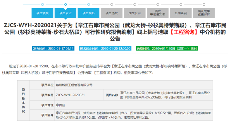 最新!章江右岸市民公园将建成滨江带状公园