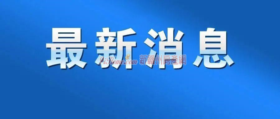 """赣州经开区重点项目建设夺取""""全年胜"""""""