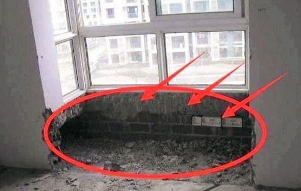 飘窗可以拆除吗?不看不知的飘窗拆除注意事项了解下